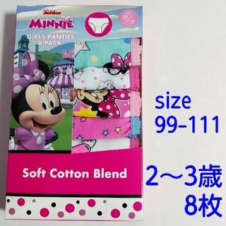 Disney - ★2,3歳★ディズニー★new ミニーマウス パンツ ショーツ 8枚セット