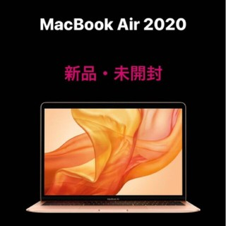 Apple - MacBook Air 2020