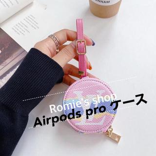 即発送✨新品 Airpods  pro エアポッツ エアポッド case