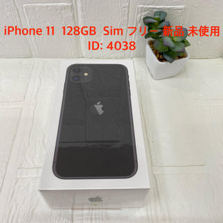 アイフォーン(iPhone)の 新品 未使用  iPhone 11 128GB  Sim フリー(スマートフォン本体)