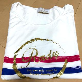 Rady - Rady Tシャツ