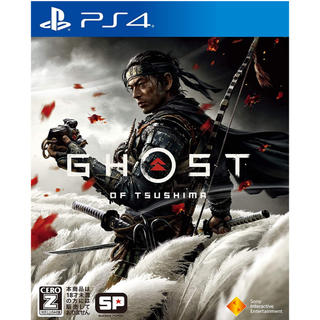 PlayStation4 - 【ps4】Ghost of tsushima  新品・未開封