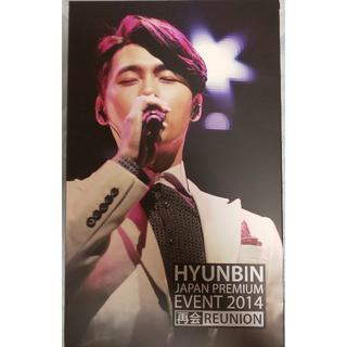 ヒョンビン Premium Event 2014 再会DVD+写真集