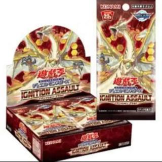 遊戯王 イグニッションアサルト 1box 新品
