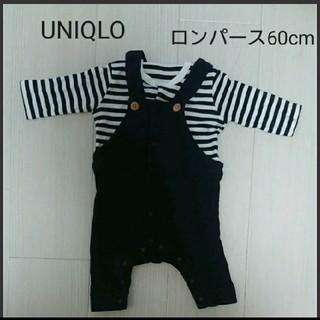 UNIQLO - UNIQLOロンパース 60cm