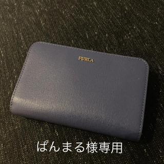 フルラ(Furla)の【新品】フルラ FURLA   財布 二つ折り(財布)