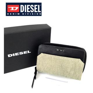 ディーゼル(DIESEL)のディーゼル 二つ折り財布 ウォレット ベージュ ブラック 新品 DIESEL (財布)