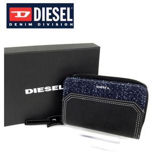 ディーゼル(DIESEL)のディーゼル 二つ折り財布 ウォレット ブラック デニム 新品 DIESEL (財布)