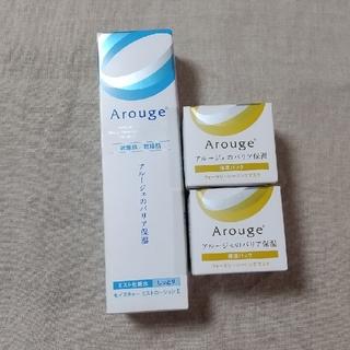アルージェ(Arouge)のアルージェ ミスト化粧水 ウォーターシーリングマスク (化粧水/ローション)