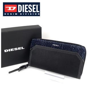 ディーゼル(DIESEL)のディーゼル 長財布 ウォレット デニム ラウンドファスナー 新品 DIESEL(財布)