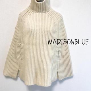 マディソンブルー(MADISONBLUE)の新品❤︎Madisonblue ユナイテッドトウキョウ アメリヴィンテージ(ニット/セーター)