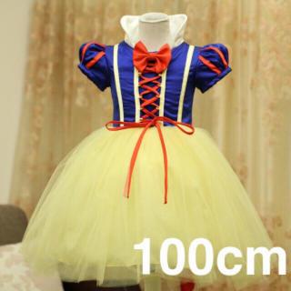 【100cm】 白雪姫ワンピース 子供用 コスプレ♪ ハロウィン
