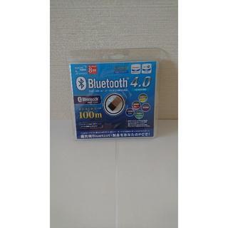 ELECOM - USBホストアダプタ(Bluetooth 4.0)LBT-UAN04