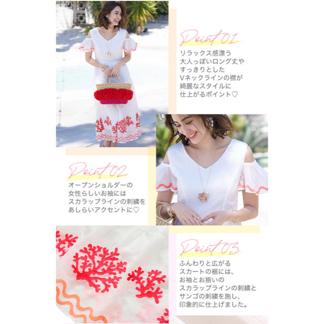 Chesty(チェスティ)のChesty サンゴ刺繍ワンピース レディースのワンピース(ひざ丈ワンピース)の商品写真