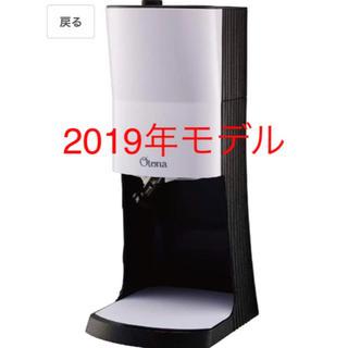 ドウシシャ(ドウシシャ)の【新品】 とろ雪 2019年モデル DTY-19BK かき氷(調理道具/製菓道具)