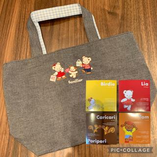 familiar - ファミリア 阪急ペルソナカード加入特典 非売品ミニトートバッグ