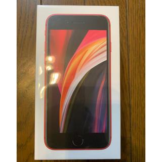 アイフォーン(iPhone)の新品 未開封 iPhone se2 レッド simフリー   送料無料(スマートフォン本体)