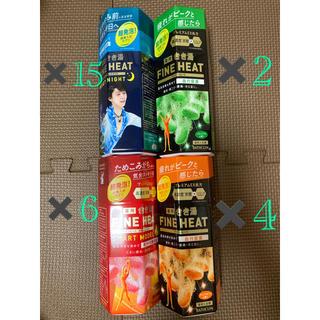 ツムラ(ツムラ)のきき湯 ファインヒート 各種(入浴剤/バスソルト)