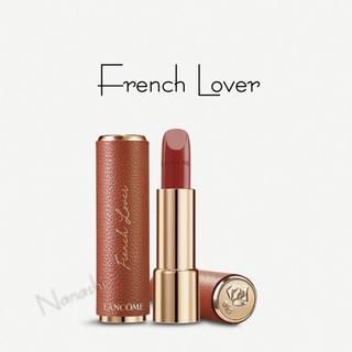 LANCOME - LANCÔME C 196:チリココア(French Lover)