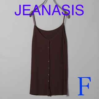 ジーナシス(JEANASIS)の「新品」JEANASIS 12Gリブ2wayキャミソール(キャミソール)
