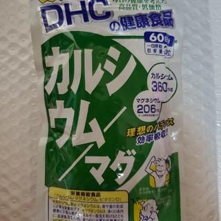 ディーエイチシー(DHC)のDHC カルシウム マグ 60日分(ビタミン)