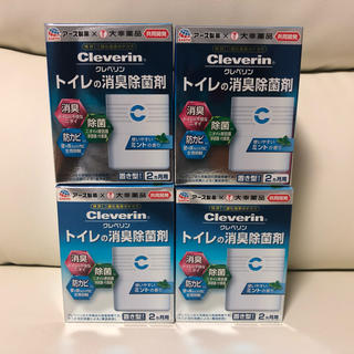アースセイヤク(アース製薬)のクレベリン トイレの消臭除菌剤 ミントの香り 4個(日用品/生活雑貨)