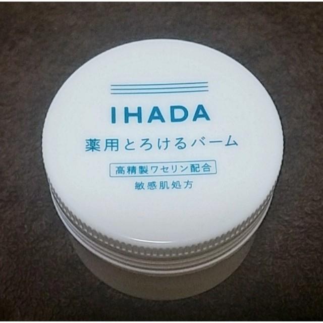 SHISEIDO (資生堂)(シセイドウ)のIHADA イハダ 薬用とろけるバーム コスメ/美容のスキンケア/基礎化粧品(フェイスオイル/バーム)の商品写真