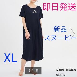 GU - 【新品】GU  ラウンジワンピース  スヌーピー  ネイビー XL★ピーナツ