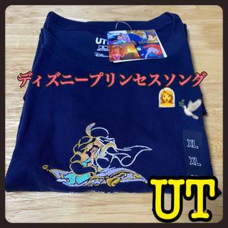 UNIQLO - 【ユニクロ】ディズニー プリンセス ソング UT アラジン