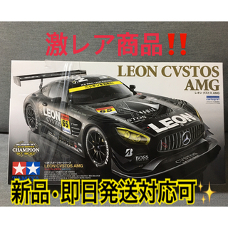 タミヤ LEON CVSTOS AMG レオンクストスAMG カーモデル1/24(模型/プラモデル)