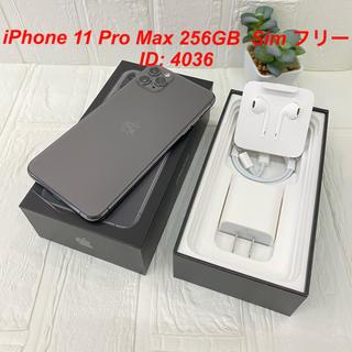 iPhone - 新品  未使用 iPhone 11 Pro Max 256GB  Sim フリー