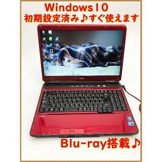 NEC - 赤×黒お洒落ノートパソコン★ブルーレイ搭載★勉強お仕事から趣味までこれ一台で♪