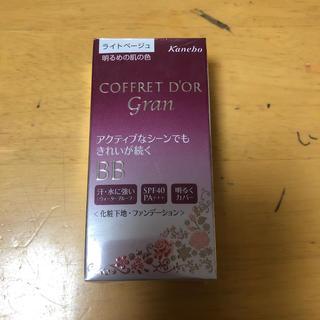 コフレドール(COFFRET D'OR)のコフレドール   グラン カバーフィットBB ライトベージュ 新品(BBクリーム)