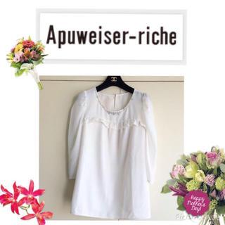 Apuweiser-riche - アプワイザーリッシェ ビジューシフォンブラウス