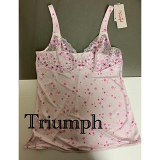 Triumph - Triumph恋するキャミソールMサイズ◇新品◇送料込
