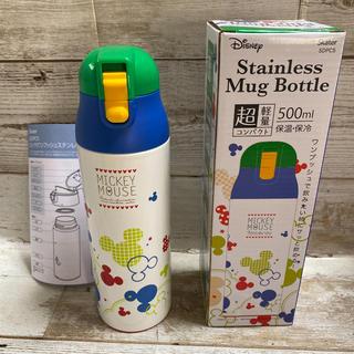 新品 ミッキー  保温・保冷超軽量ステンレス マグボトル  ダイレクト500ml(弁当用品)