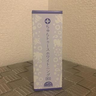 ちゅらトゥース(口臭防止/エチケット用品)