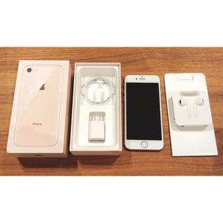 アップル(Apple)のiPhone 8 Gold 64GB   MQ7A2J/A(スマートフォン本体)