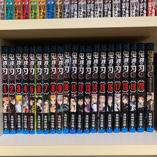 集英社 - 鬼滅の刃 1〜20+公式ファンブック