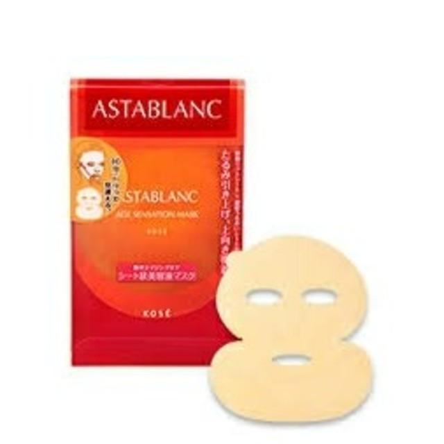 ASTABLANC(アスタブラン)の6枚 アスタブラン エイジセンセーションマスク コーセー コスメ/美容のスキンケア/基礎化粧品(パック/フェイスマスク)の商品写真