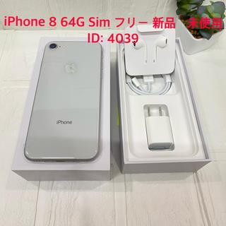 アイフォーン(iPhone)のiPhone 8 64G Sim フリー 新品 未使用(スマートフォン本体)