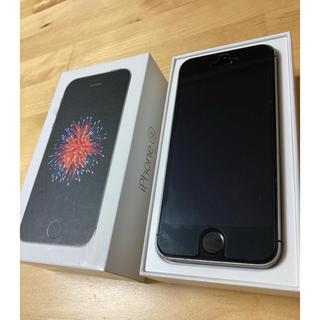 アイフォーン(iPhone)のiPhone SE 128GB  スペースグレイ 状態良好 SIMフリー 箱有(スマートフォン本体)