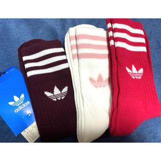 adidas - adidas originals★メンズ★3足セット★27-29cm