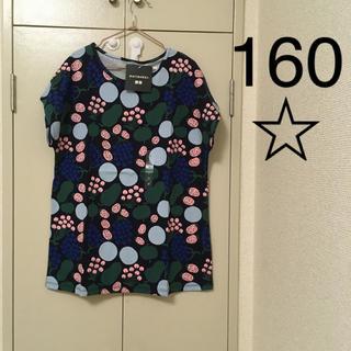 marimekko - marimekko UNIQLO  キッズTシャツ160cm