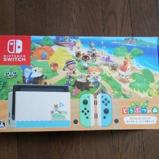 Nintendo Switch - Nintendo Switch あつまれどうぶつの森セット 新品未開封