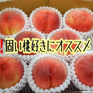 桃 白桃 固い桃