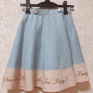 アマベル(Amavel)のアマベル amavel ストライプ 水色 スカート(ひざ丈スカート)