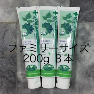 デンティス 200g 3本 歯磨き粉(歯磨き粉)