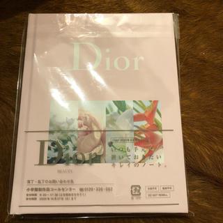 クリスチャンディオール(Christian Dior)のoggi dior ノート 付録(ノート/メモ帳/ふせん)