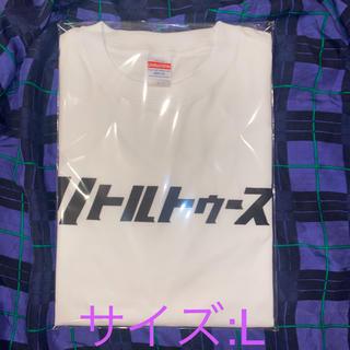 リトルトゥース Tシャツ Lサイズ  オードリー